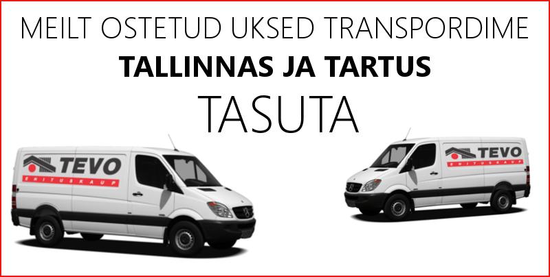 transport_info1